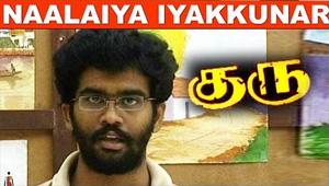 Naalaiya Iyakkunar | Guru