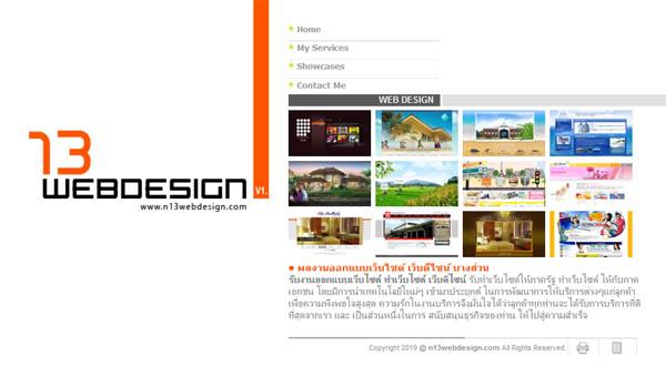 http://www.n13webdesign.com/webdesign.html