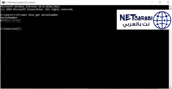 تحميل وتثبيت تعريفات لينوفو الاصلية من الموقع الرسمي