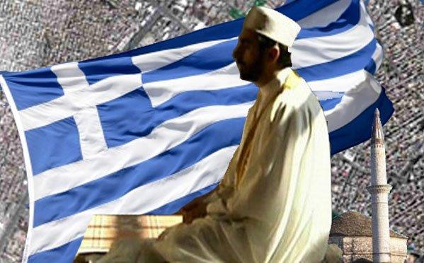 Η Ελλάδα και το Ισλάμ: Μία συζήτηση που αποφεύγουμε!