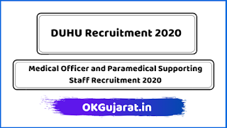 DUHU Gandhinagar Recruitment 2020
