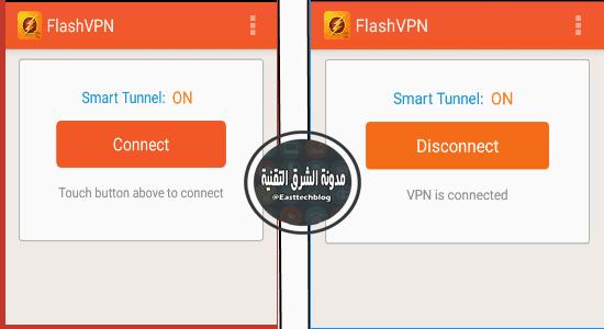 flashvpn تحميل