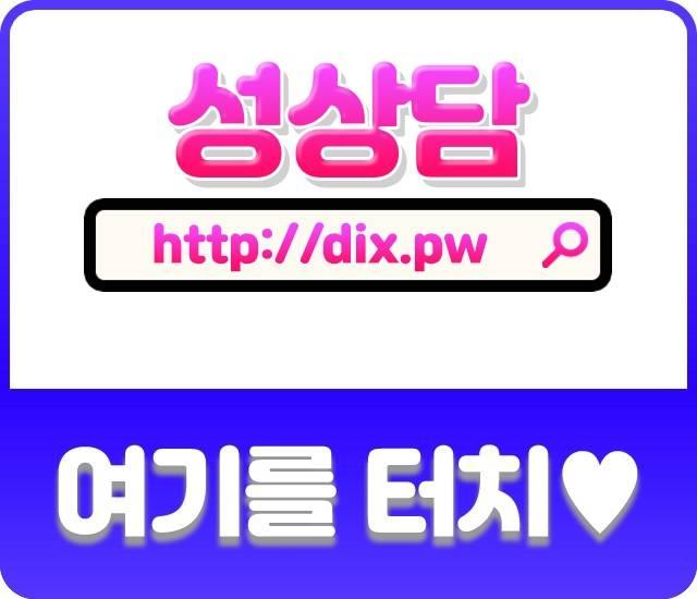 김해만화방