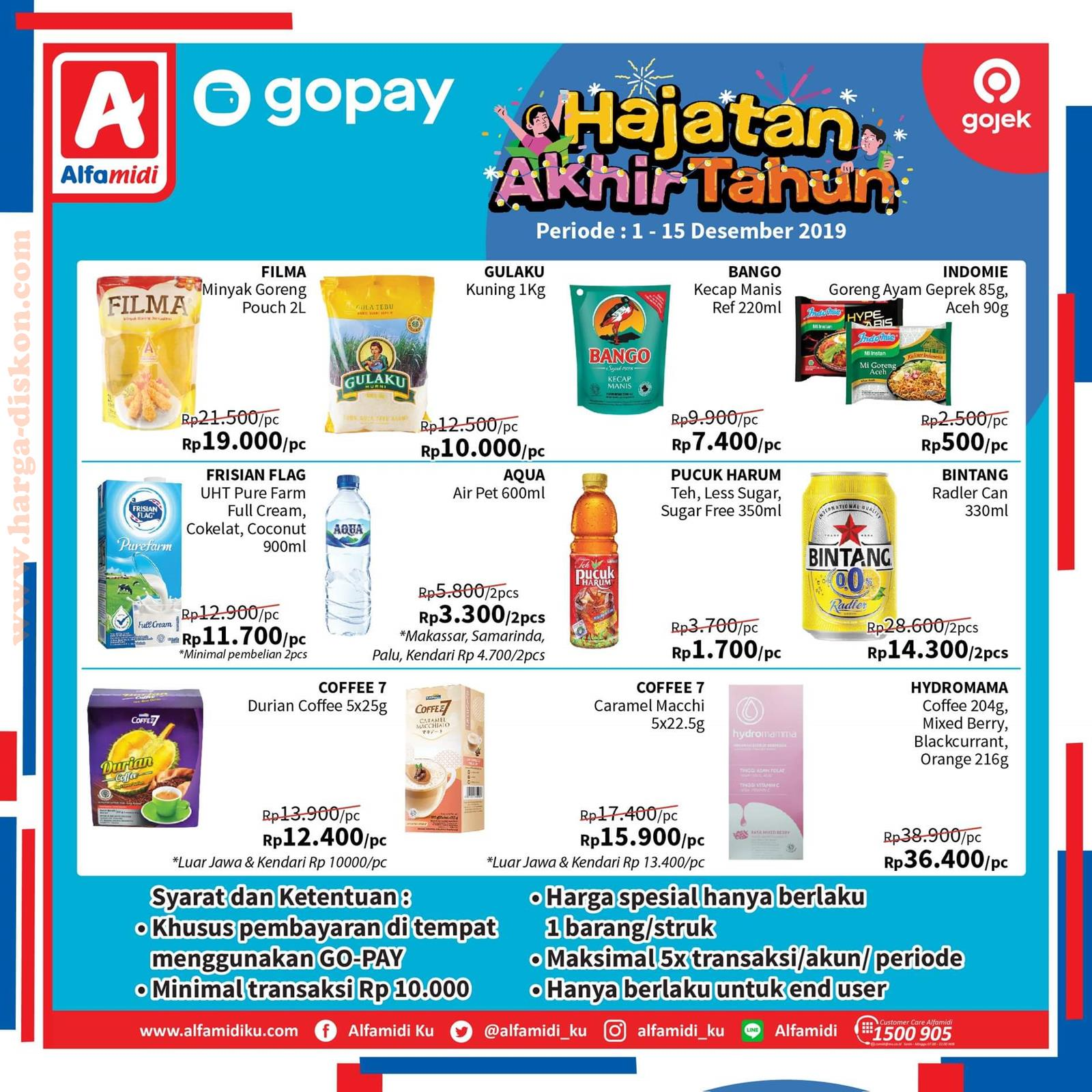 Promo Alfamidi Terbaru Hajatan Akhir Tahun Periode 1 15 Desember 2019 Harga Diskon