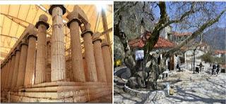 Επίσκεψη μαθητών απο Ελλάδα και Γερμανία σε Επικούρειο Απόλλωνα και
