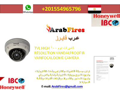 كاميرات دوم 600TVL HIGH RESOLUTION VANDALPROOF IR VARIFOCAL DOME CAMERA