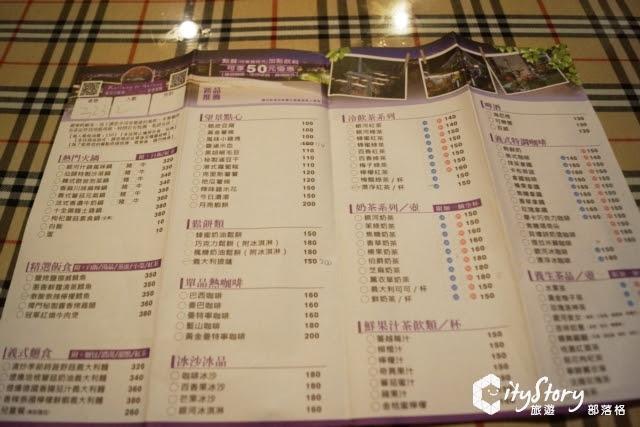 銀河鐵道菜單