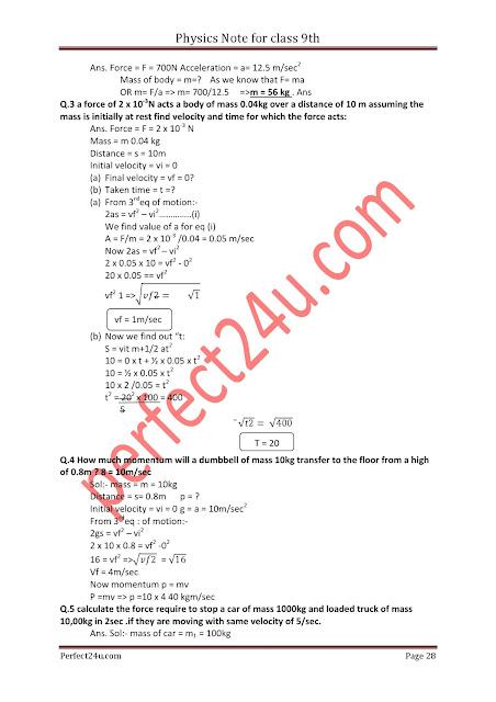 new%2Bcomplete%2B9th%2Bphysics 28