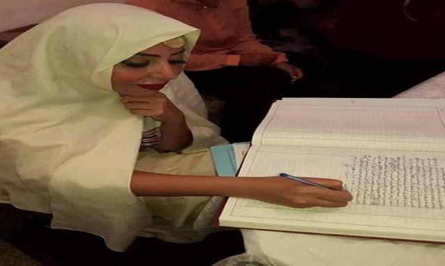 منال عبد القوي تعقد قرانها (صور)