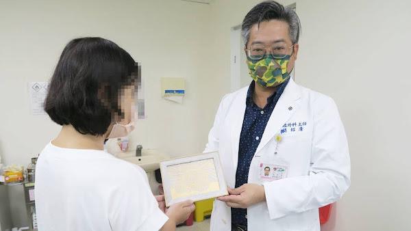 未懷孕狂分泌乳汁、視野縮小 確診腦下垂體良性腫瘤作祟