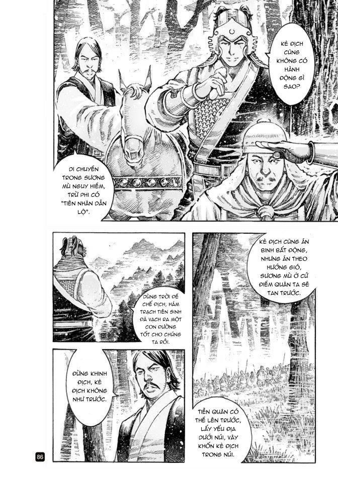 Hỏa phụng liêu nguyên Chương 516: Vụ trung thần tướng trang 8