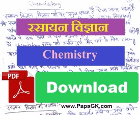 chemistry notes for competitive exams PDF in Hindi