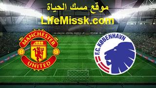 بث مباشر مباراة مانشستر يونايتد وكوبنهاجن في الربع النهائي 10-08-2020  والقنوات الناقلة  | مباراة مانشستر يونايتد ضد كوبنهاجن ضمن الدوري الأوروبي