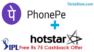 phone-pe-hotstar-cashback-offer