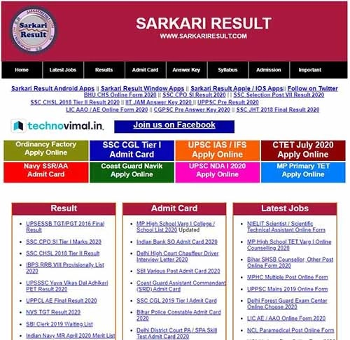 Sarkari Result WordPress Theme & Plugins Premium Version | Free Download