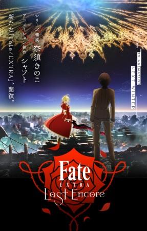 Fate/Extra Last Encore - HD Vietsub