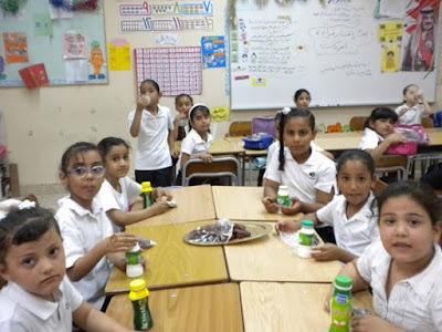 أنشطة متعة التعلم في الابتدائية