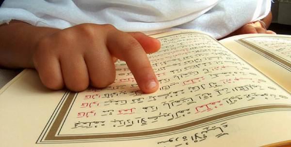 Kaidah I'lal 12, Lafadz اَجَابَ dan Lafadz اَبَانَ