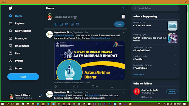 Computer Se Twitter Par Tweet Kaise Kare?