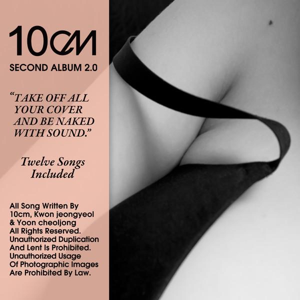 10cm – Vol.2 2.0