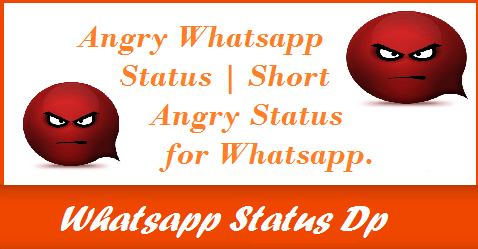 angry-status-for-whatsapp