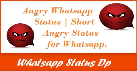 angry-status-for-whatsapp