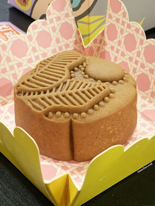 Tea mooncakes, you have to try them !