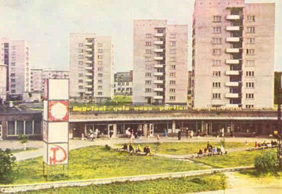 1973 год. На бывшей городской окраине вырос новый жилой район Югла