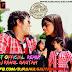 JBT - Pooja Hooda Official Remix By Dj Rahul Gautam