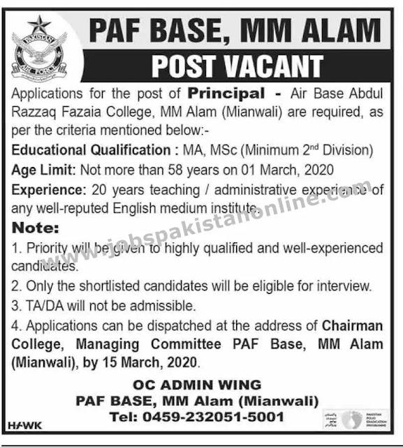 PAF-Jobs in Pakistan Air Force 2020 Teaching Jobs