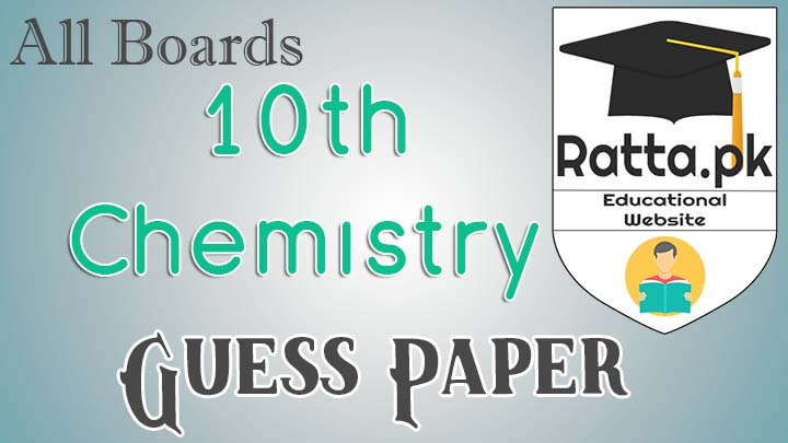 Matric 10th Chemistry Guess Paper 2017