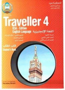 حل traveller 4 كتاب الطالب