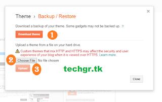 www.technicalgr.com