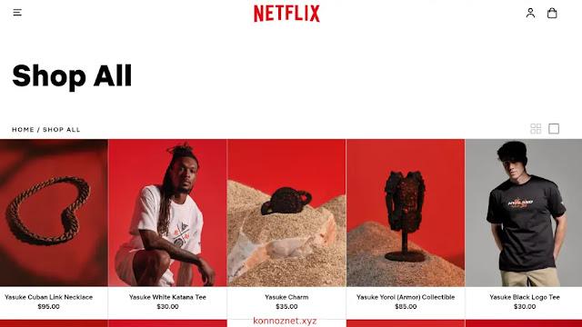 شركة Netflix تطلق متجرها الخاص Netflix shop