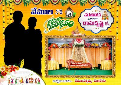 wedding-flex-banner-psd-vector-template-free-downloads-naveenpsd