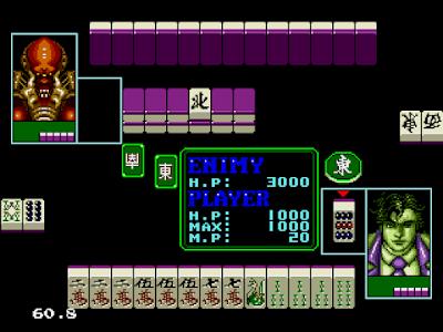 【MD】麻雀惡魔塔繁體中文版,結合RPG的麻將遊戲!
