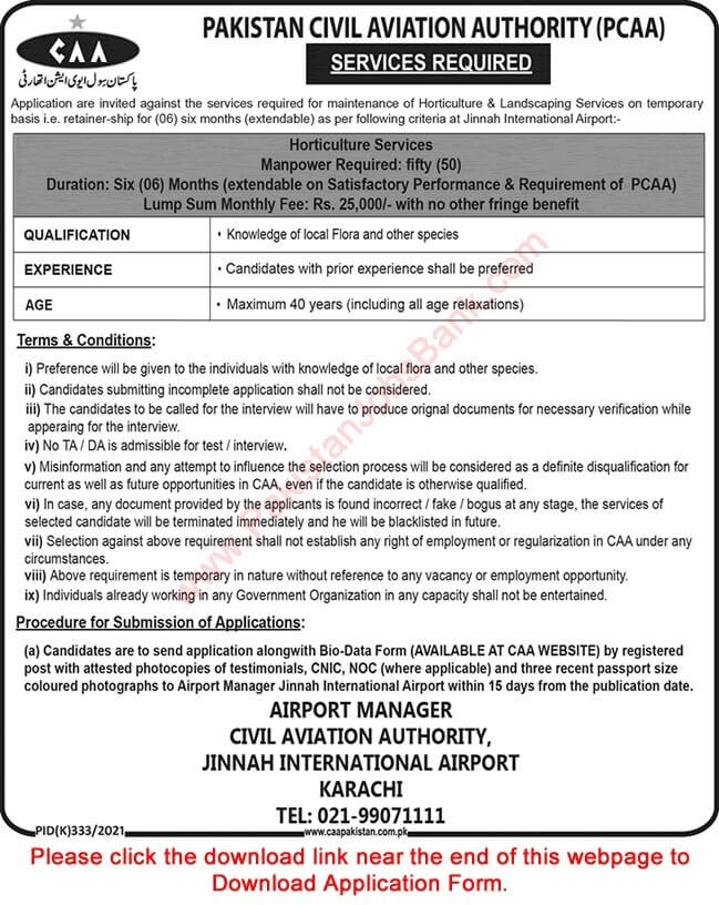 Civil Aviation Authority Pakistan CAA Jobs 2021 in Pakistan - www.caapakistan.com.pk Jobs 2021 - Today Govt Jobs in Pakistan