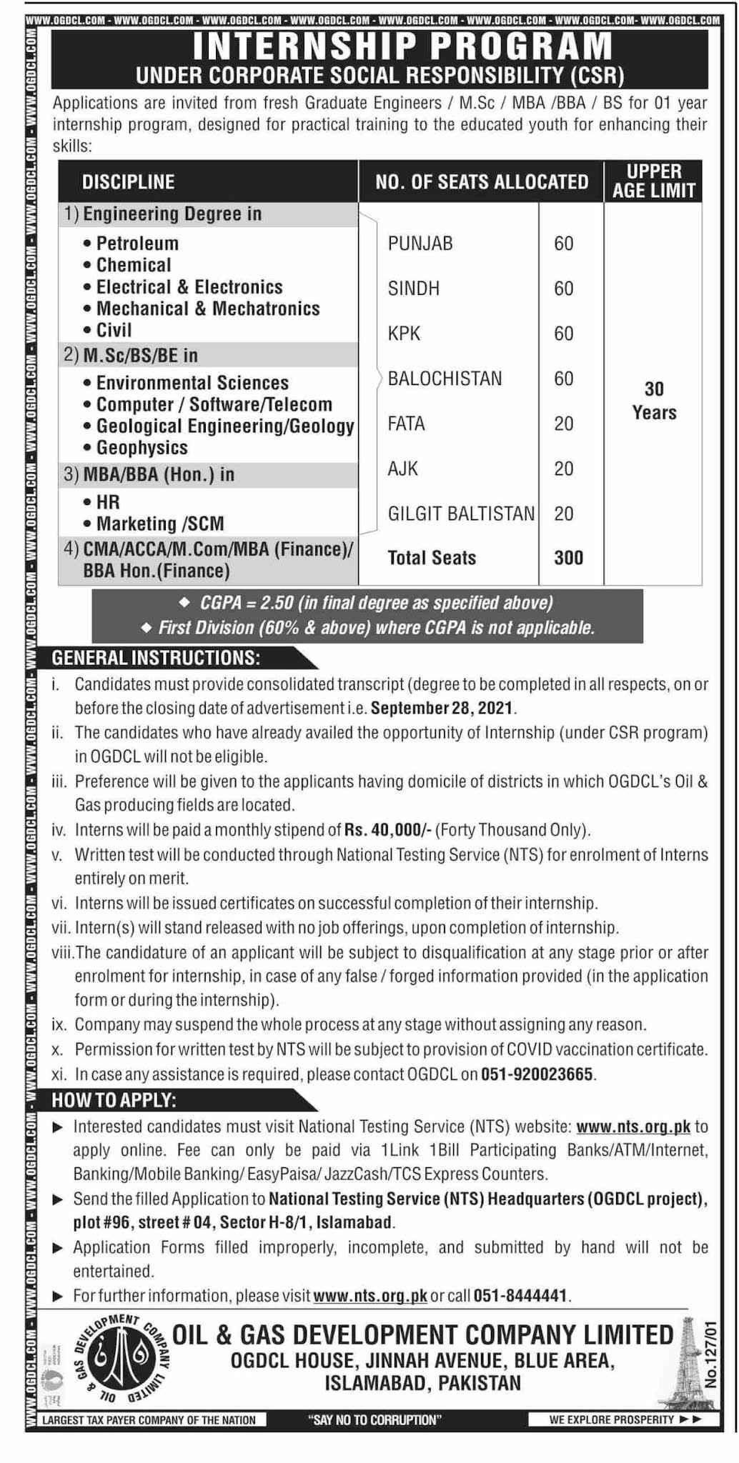 Oil & Gas Development Company Limited OGDCL Internship Program 2021