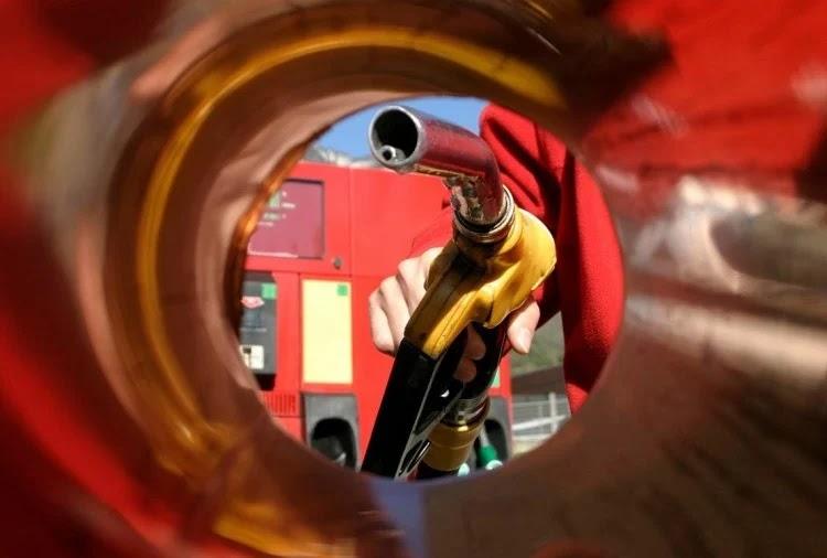 पेट्रोल डीजल