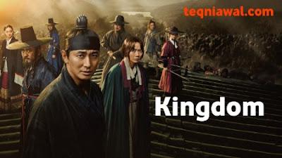 Kingdom- أفضل المسلسلات