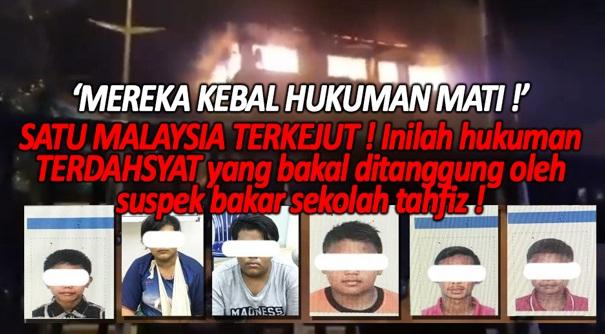 SATU MALAYSIA TERKEJUT ! Inilah hukuman TERDAHSYAT Yang Bakal Ditanggung Oleh Suspek Bakar Sekolah Tahfiz !