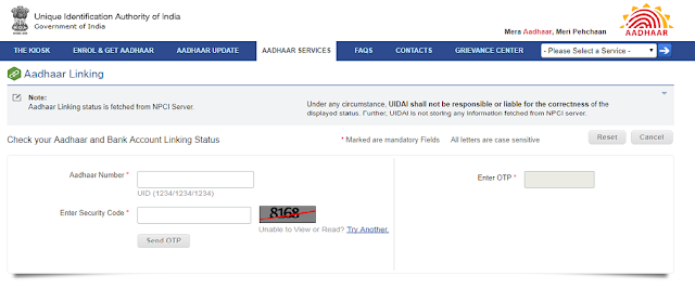 Aadhar & Bank Account linking status checking web page image