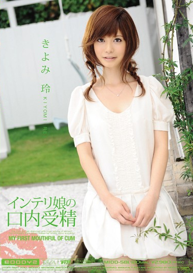 MIDD-581 Rei Daughter Kiyomi Fertilization Mouth Of Intellectuals