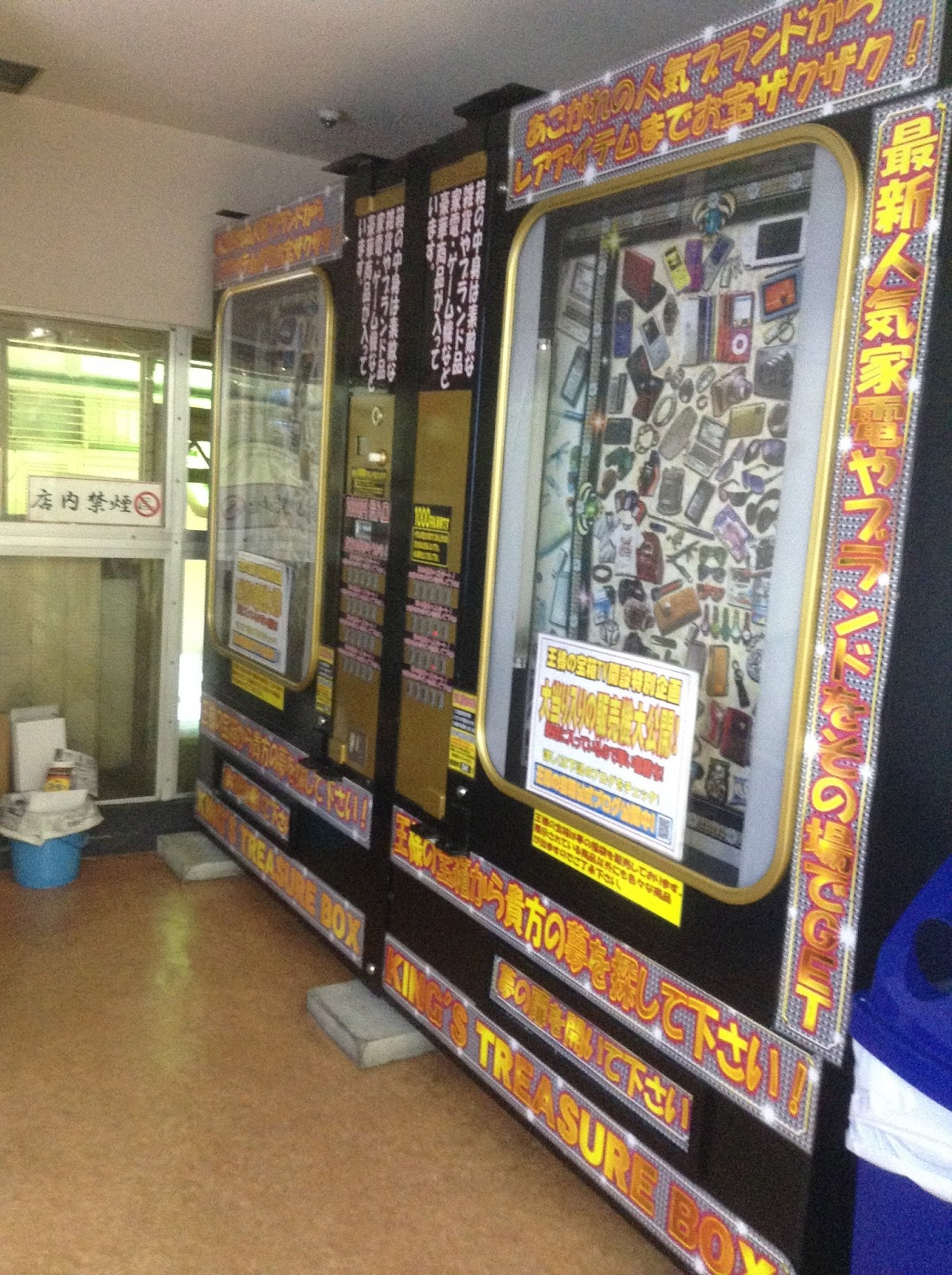 1000 yen vending machine Nakano Broadway