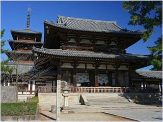 วัดโฮริวจิ (Horyuji Temple)