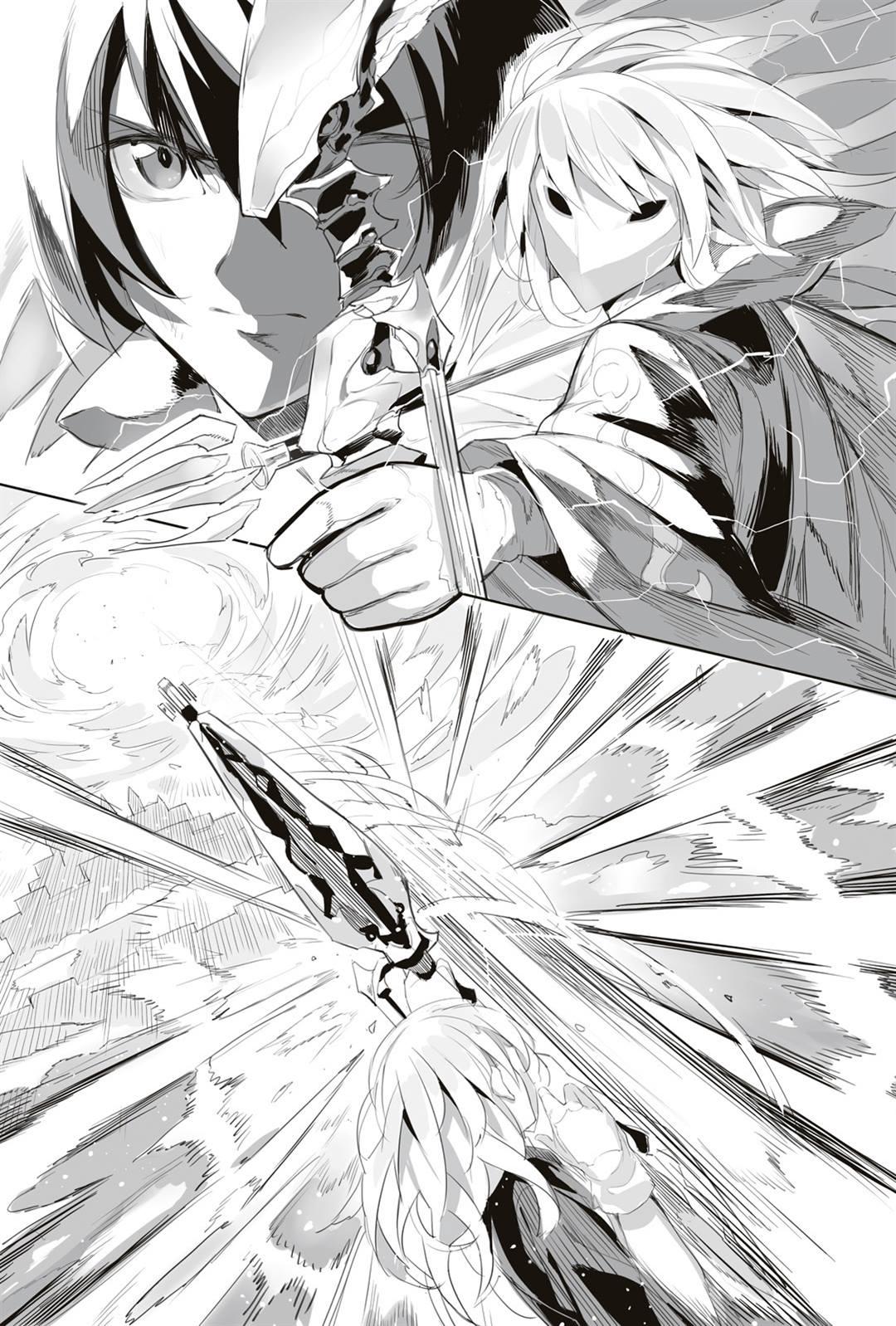 Death March to the Parallel World Rhapsody Ilustrações Lightnovel Volume 04