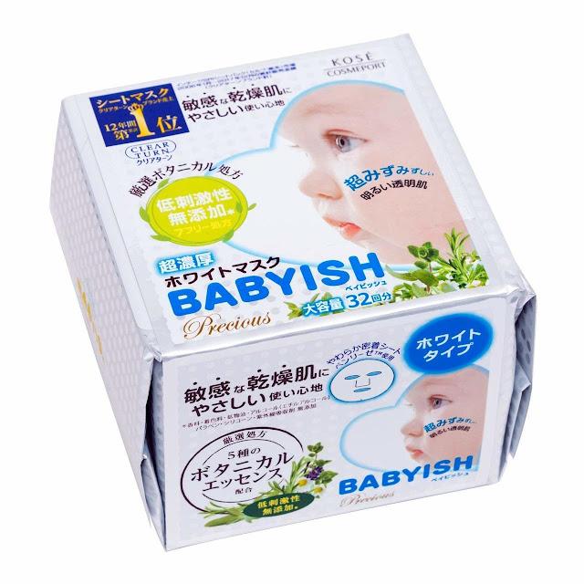 Mặt nạ Kosé Clear Turn Babyish Precious Ultra-Rich Mask, nội địa Nhật