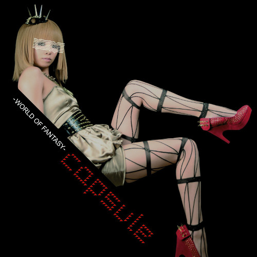 CAPSULE WORLD OF FANTASY rar, flac, zip, mp3, aac, hires