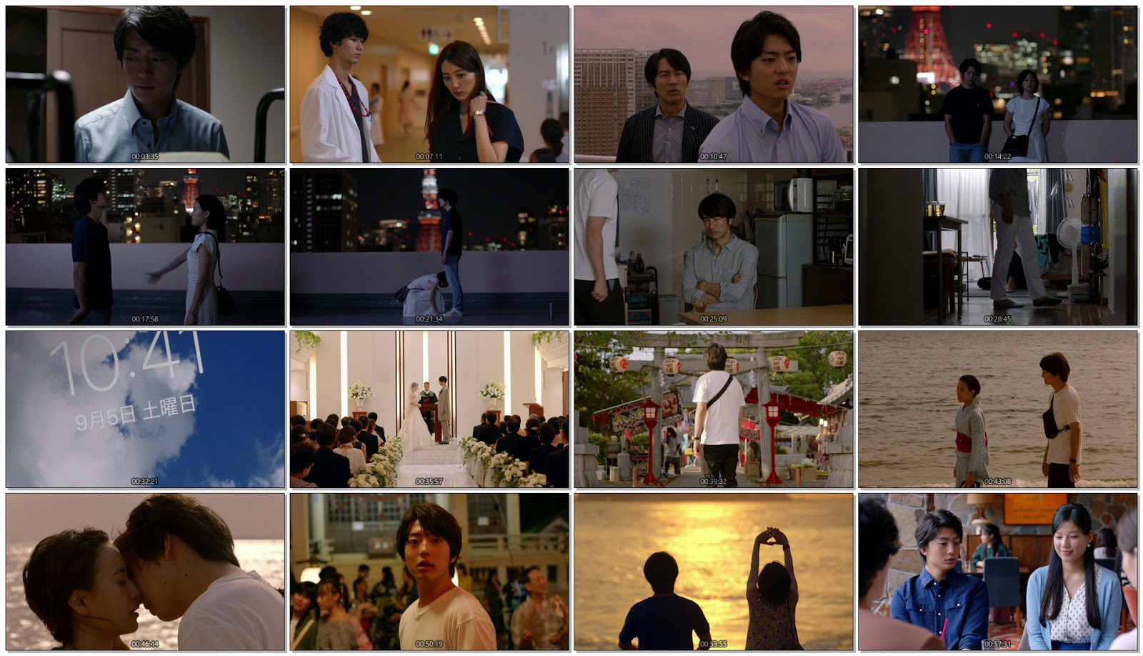 Tokyo Love Story 2020 - Episode 11 1080p END