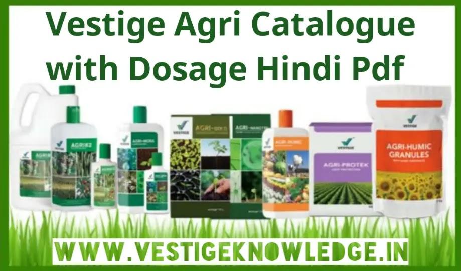 Vestige Agri Catalogue